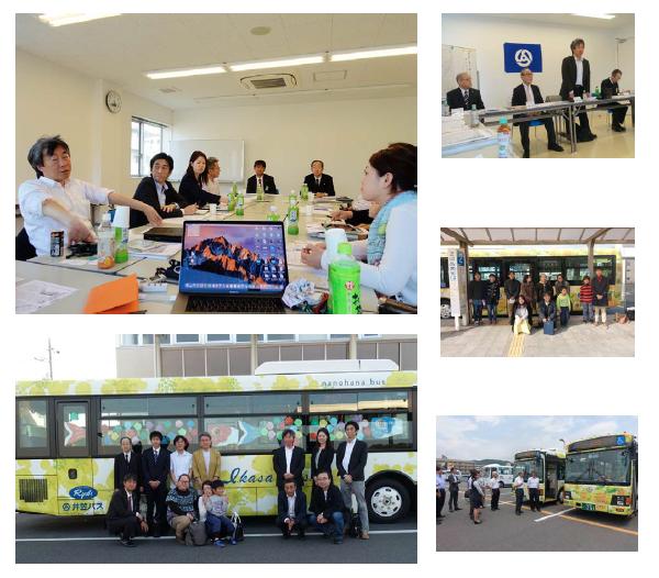 市民に寄り添う公共交通プロジェクト(井笠バスカンパニーにて実施)