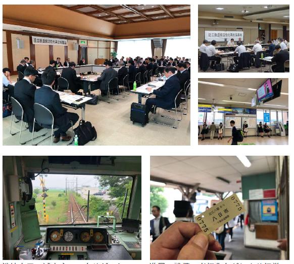 滋賀県:地方交通ネットワークに関する調査および協議会等での議論を展開。